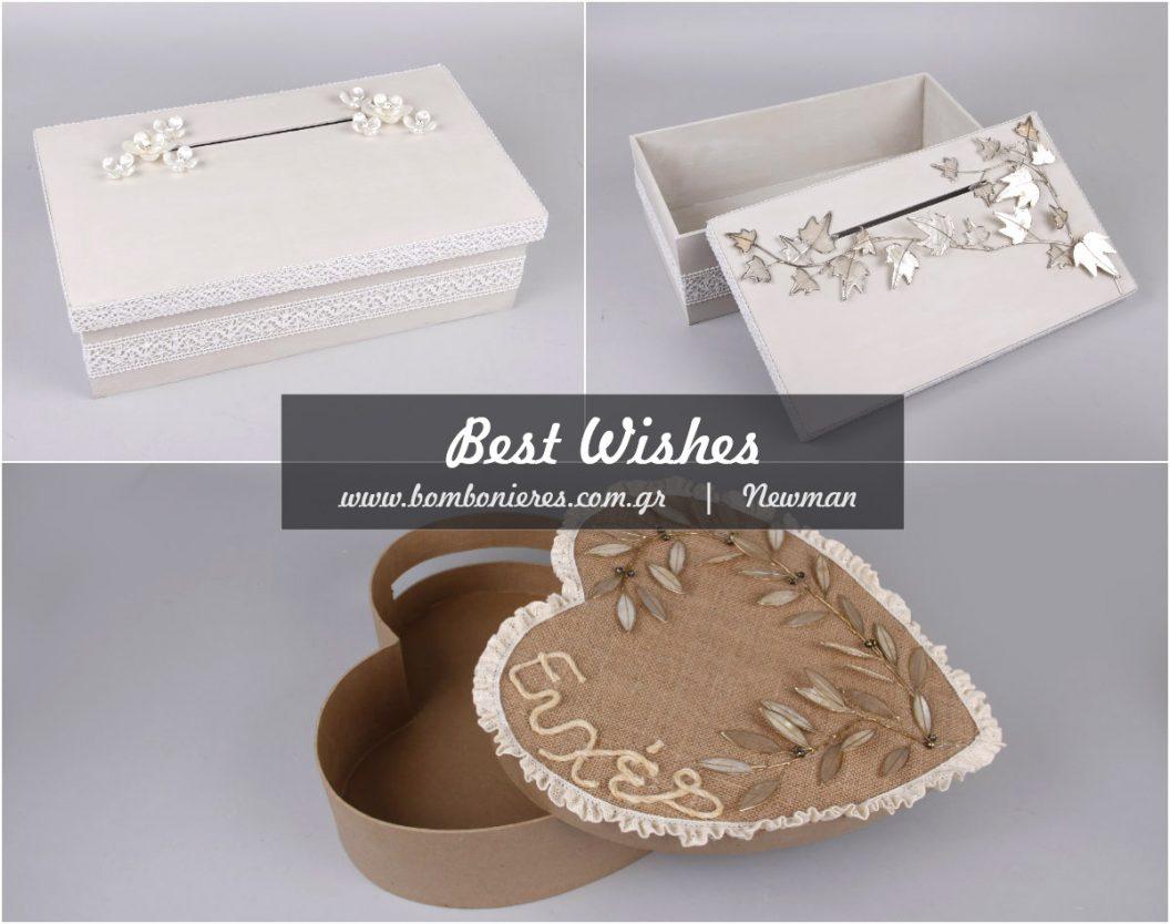 Ιδέες για χειροποίητα κουτιά ευχών koutia efxon handmade