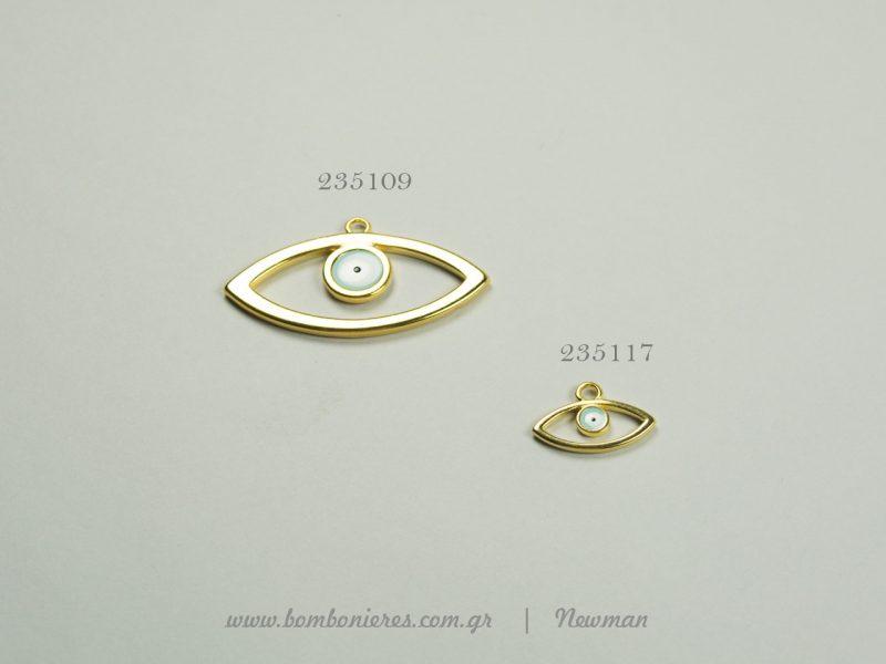 Μεταλλικό περίγραμμα μάτι metalliko mataki gia gouri