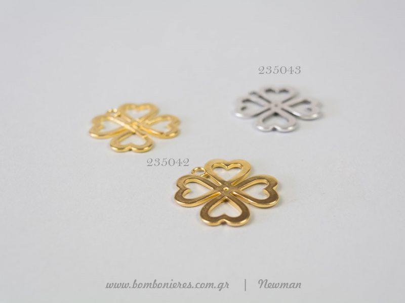 τετράφυλλα τριφύλλια για γούρια metallika kremasta tetrafilla trifillia gouria