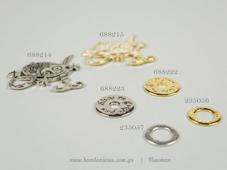 μεταλλικά στοιχεία για γούρια metallika stoixeia krikoi xotika