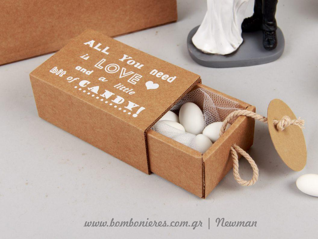 Μπομπονιέρα γάμου σπιρτόκουτο με εκτύπωση mpomponiera spirtokouto ektiposi sfragida etiketa