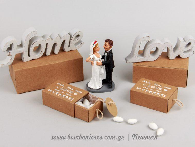 Μπομπονιέρα γάμου σπιρτόκουτο και cake topper mpomponiera spirtokouto ektiposi sfragida etiketa