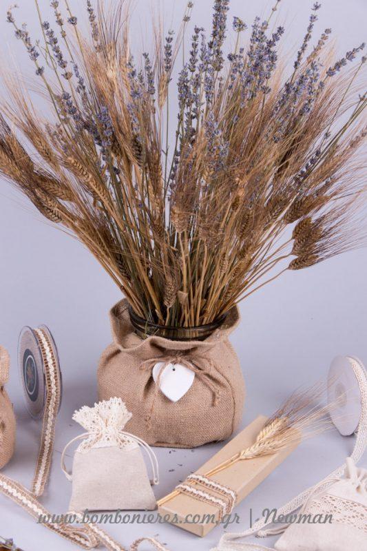 Μπομπονιέρες με στάχυα και λεβάντες mpomponieres idees stachi lavender levanta