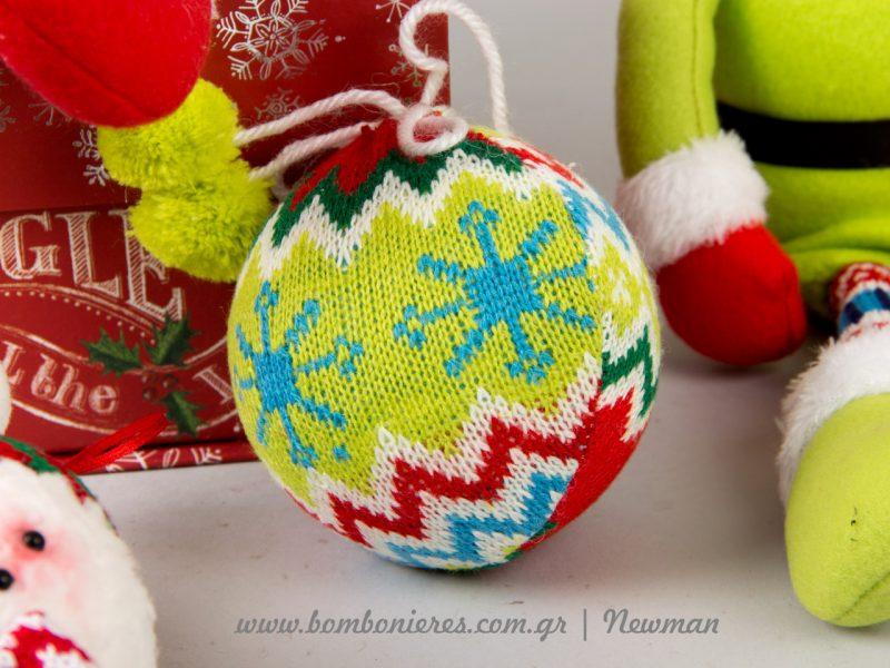Πλεκτή χριστουγεννιάτικη μπάλα plekti xristougenniatiki mpala