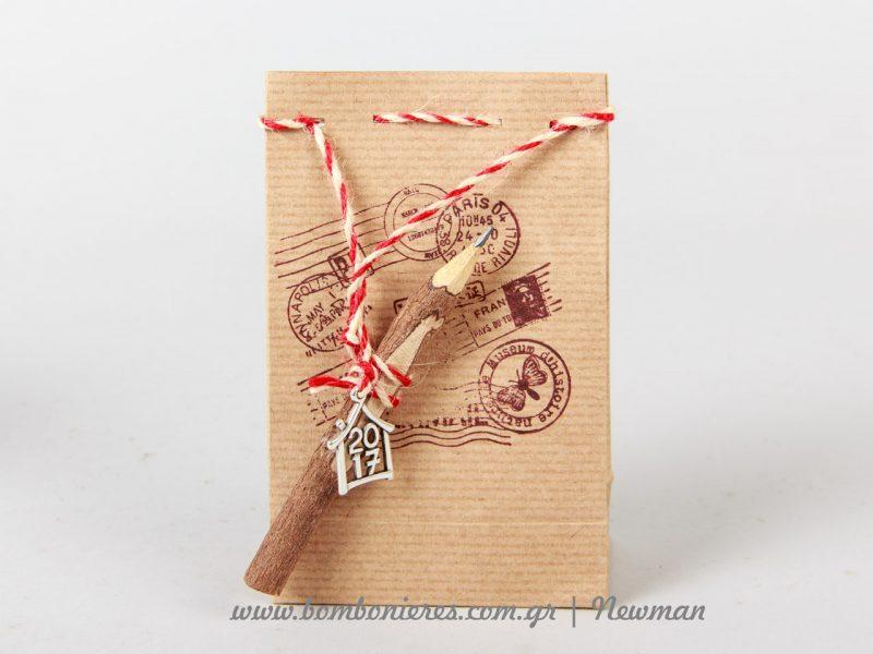 Συσκευασία δώρου χειροποίητη που είναι και γούρι siskevasia dorou diy gouri