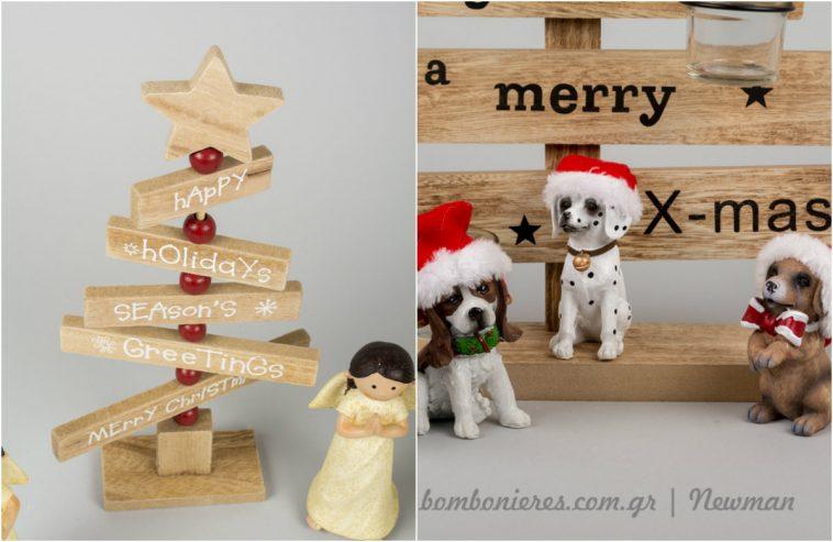 xilina dentrakia Ξύλινα χριστουγεννιάτικα δεντράκια και άλλα διακοσμητικά