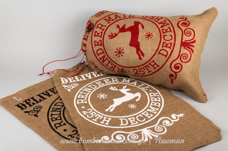 Σάκοι για δώρα από τσουβάλι με σχέδια