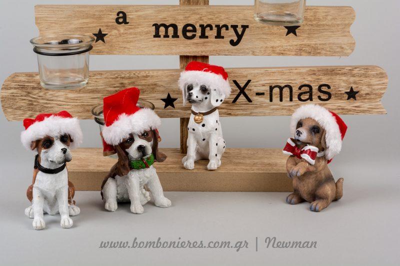 Κεραμικά σκυλάκια με σκούφο Ξύλινο δέντρο και κεραμικά σκυλάκια diakosmitika skilakia