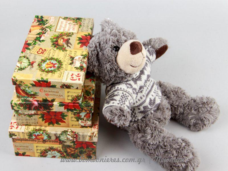 χριστουγεννιάτικα κουτιά και λούτρινο αρκουδάκι xristougenniatika koutia dorou arkoudaki loutrino