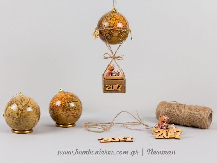 Γούρι αερόστατο diy gouri aerostato