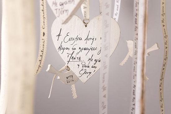 Ευχές για γάμους