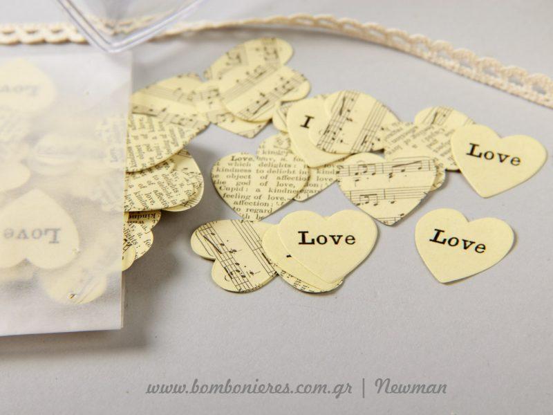 Ρομαντικά Confetti