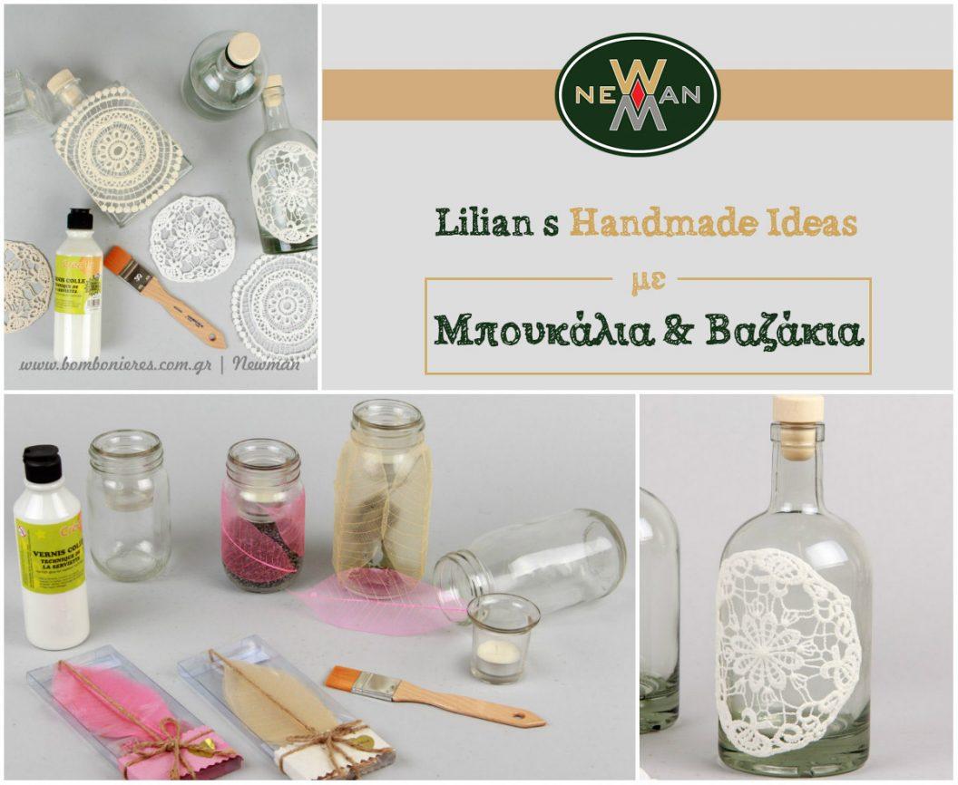 Ιδέες χειροτεχνίας με μπουκάλια και βαζάκια diy idees boukalia vazakia kiropigia