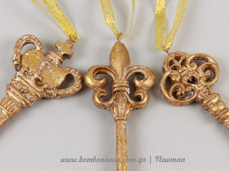 Royal style κλειδιά