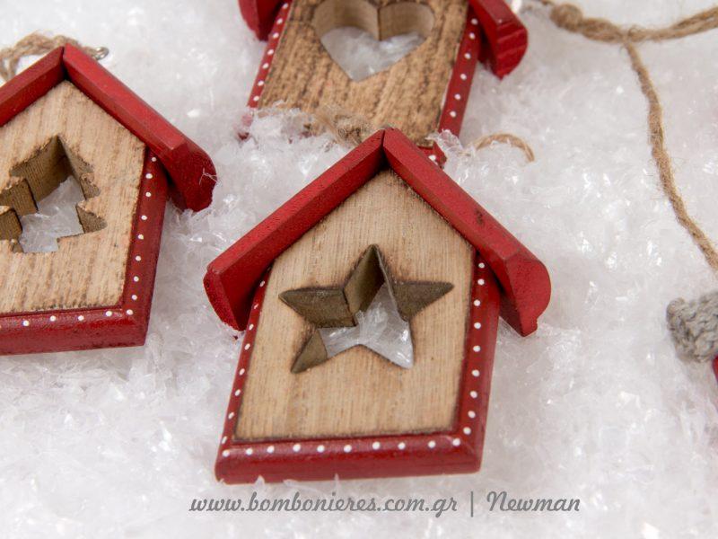 Σπιτάκια με σχήματα αστέρι, έλατο και καρδιά στη μέση
