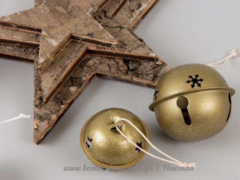 Κουδούνια και κορδέλες χριστουγεννιάτικα koudounia xristougenniatika kordeles