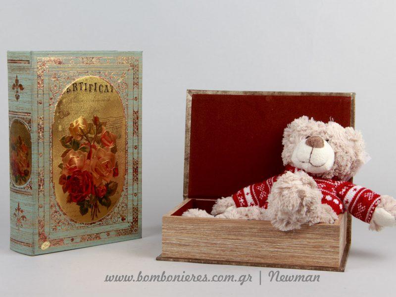 κουτιά βιβλία και λούτρινο αρκουδάκι koutia vivlia loutrina arkoudakia