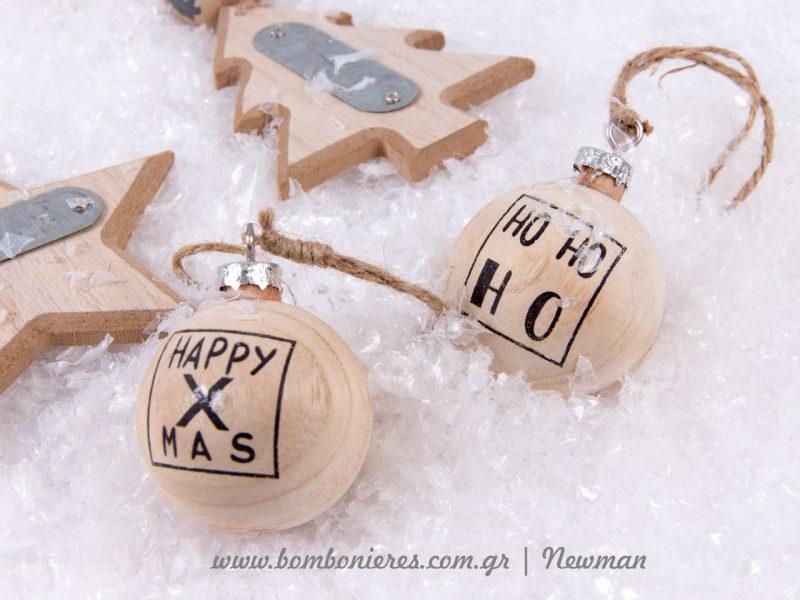 ξύλινες χριστουγεννιάτικες μπάλες xilines mpales
