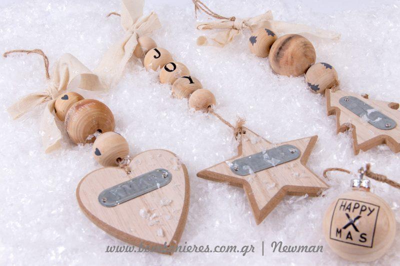 Κρεμαστά, ξύλινα διακοσμητικά με μεταλλικές λεπτομέρειες