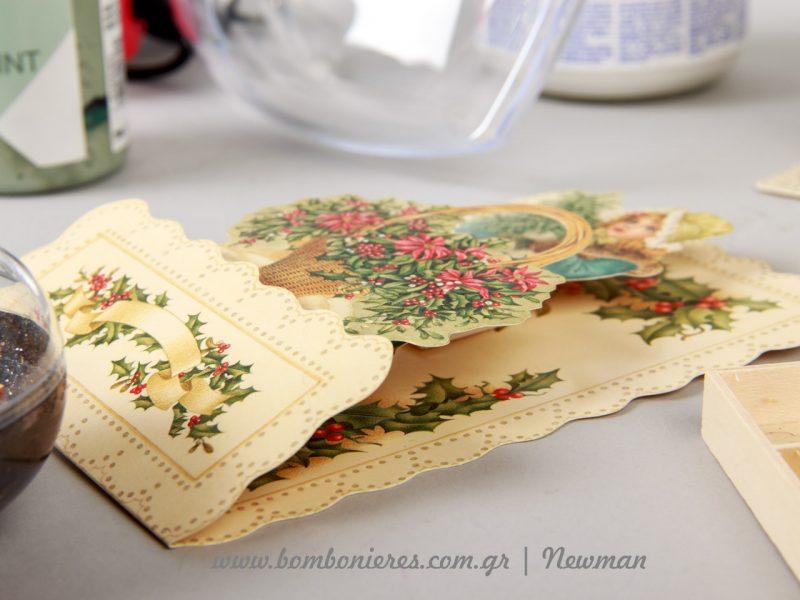 ευχετήρια κάρτα vintage
