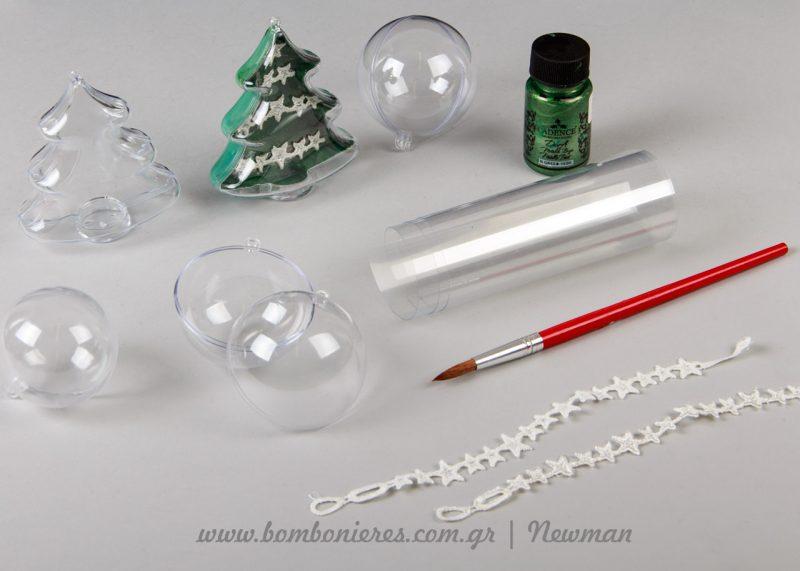 Υλικά για Διάφανα στολίδια σε σχήμα έλατο και μπάλα χριστουγεννιάτικη elato mpales