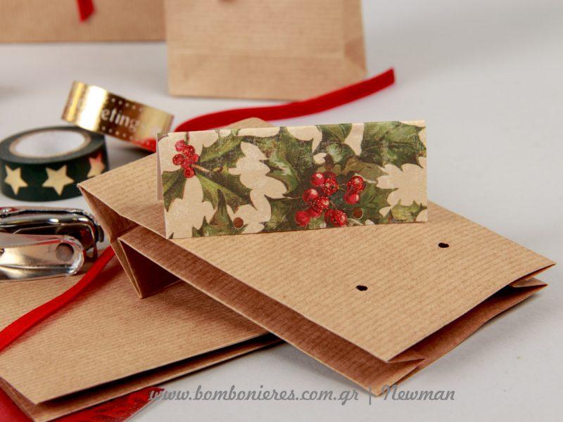 βαρύ χαρτί με σχέδια Υλικά συσκευασίες DIY siskevasia dorou diy ylika newman