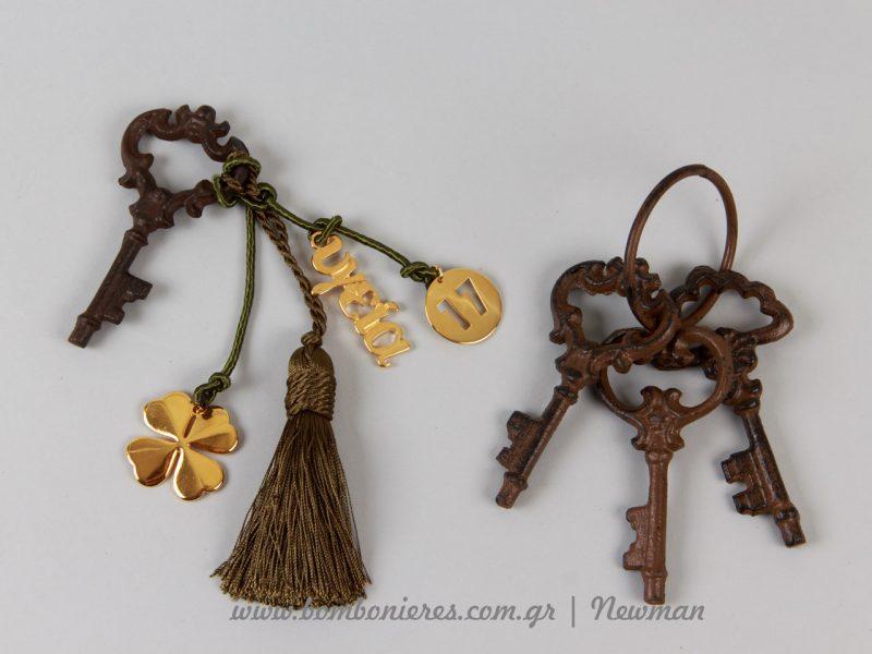 κλειδιά σαν σκουριασμένα γίνονται πρωτότυπα γούρια