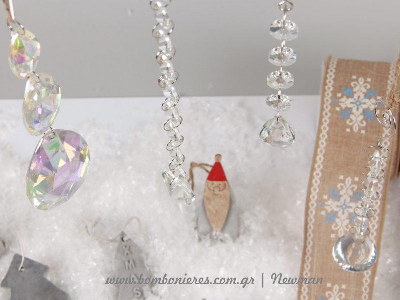 Κρυσταλλάκια κρεμαστά