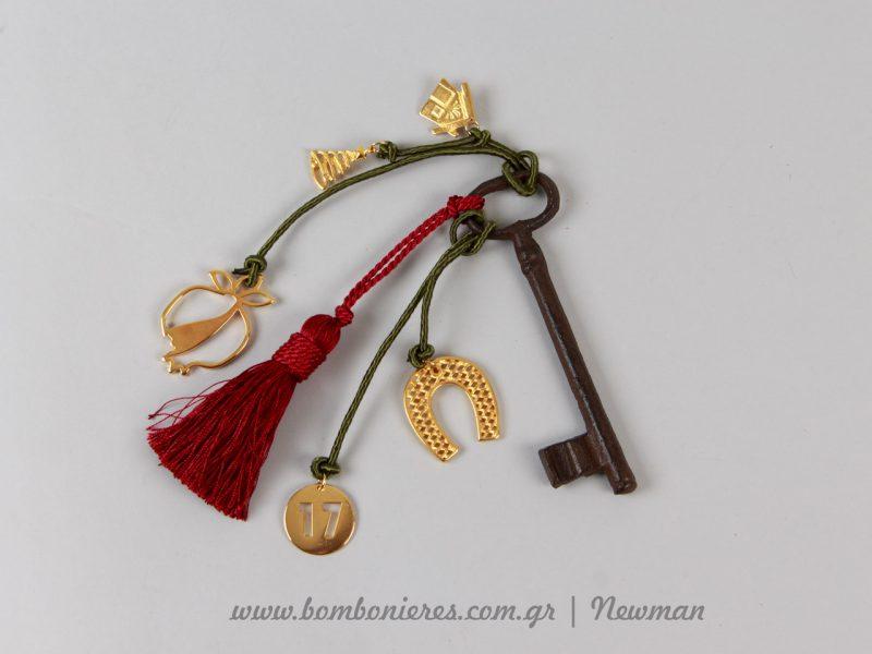 Vintage κλειδί γούρι με φούντα