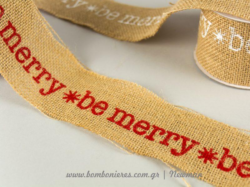 Χριστουγεννιάτικες κορδέλες τσουβάλι με τυπωμένο merry christmas xristougenniatikes kordeles