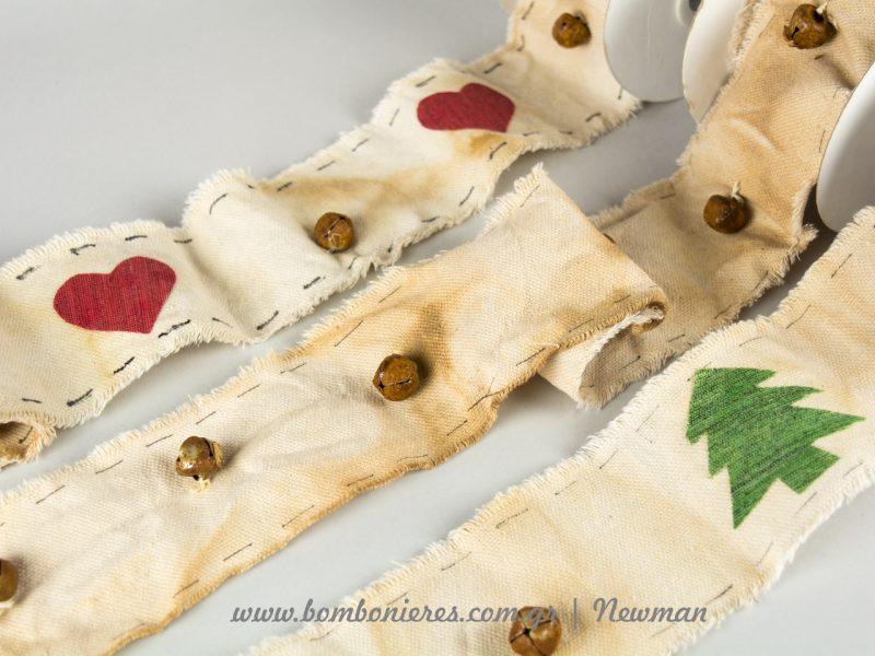 Χριστουγεννιάτικες κορδέλες με κουδουνάκια xristougenniatikes kordeles me koudounakia