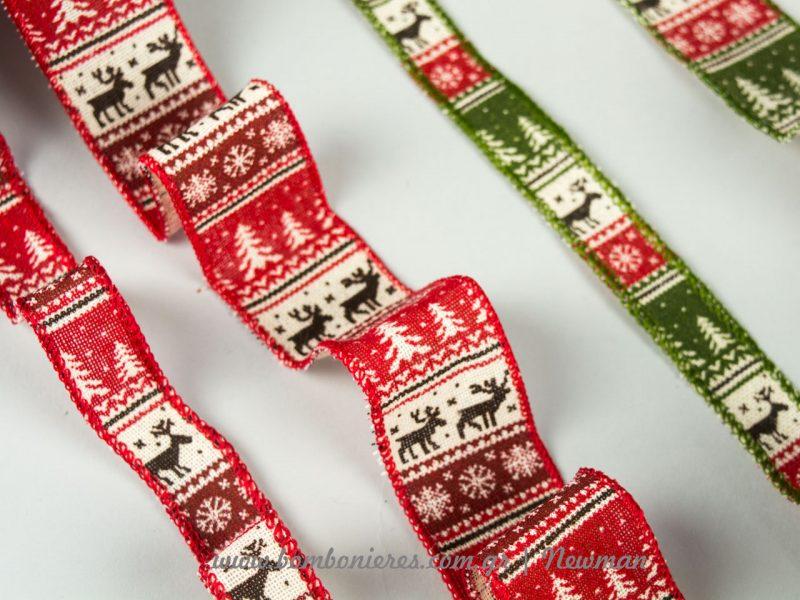 χριστουγεννιάτικες κορδέλες με σχέδια αντοχής xristougenniatikes kordeles elafakia me sirma
