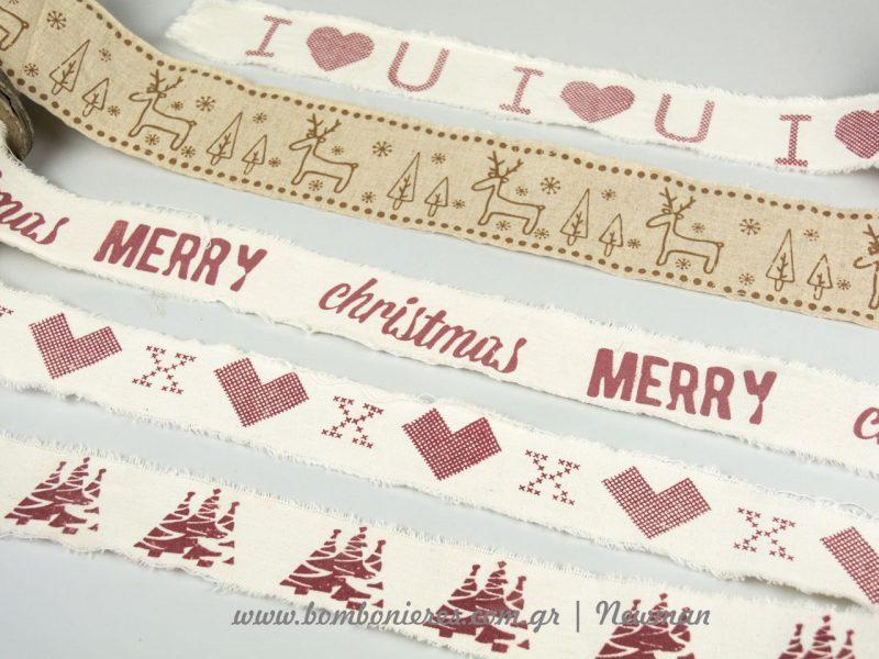 Σχέδια Γιορτινές χριστουγεννιάτικες κορδέλες σε ξύλινο καρούλι xristougenniatikes giortines kordeles se xilino karouli