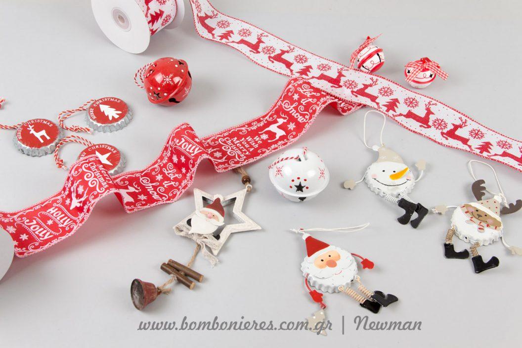 χριστουγεννιάτικα κουδούνια, στολίδια, κουδούνια, κορδέλες xristougenniatikes kordeles kokkina koudounia metallika stolidia kapakia
