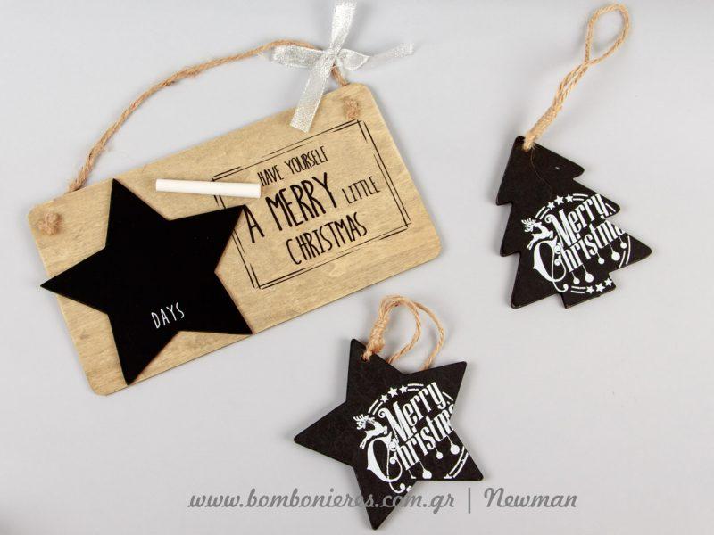 Χριστουγεννιάτικος μαυροπίνακας αστέρι xristougenniatikos stolismos mavropinakas