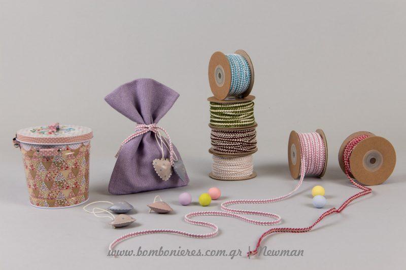 Μπομπονιέρες σε λιλά πουγκί DIY pougki lino lilac wedding favours