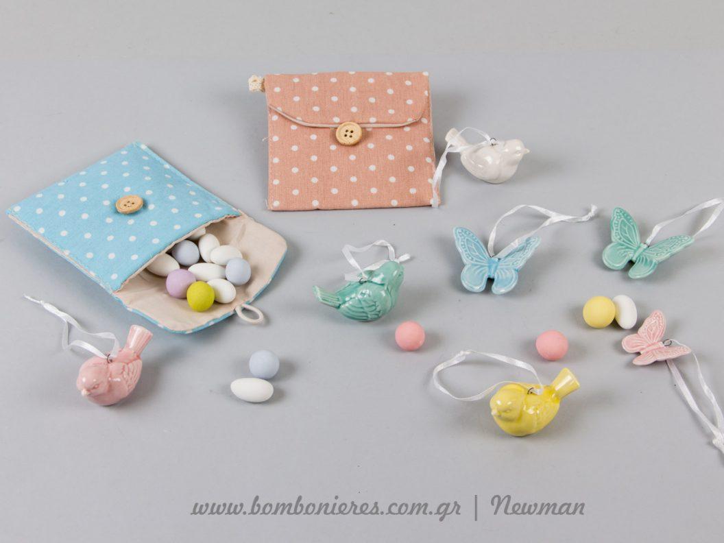 υλικά για μπομπονιέρες πουγκιά με κουμπί ilika diy bomboniere