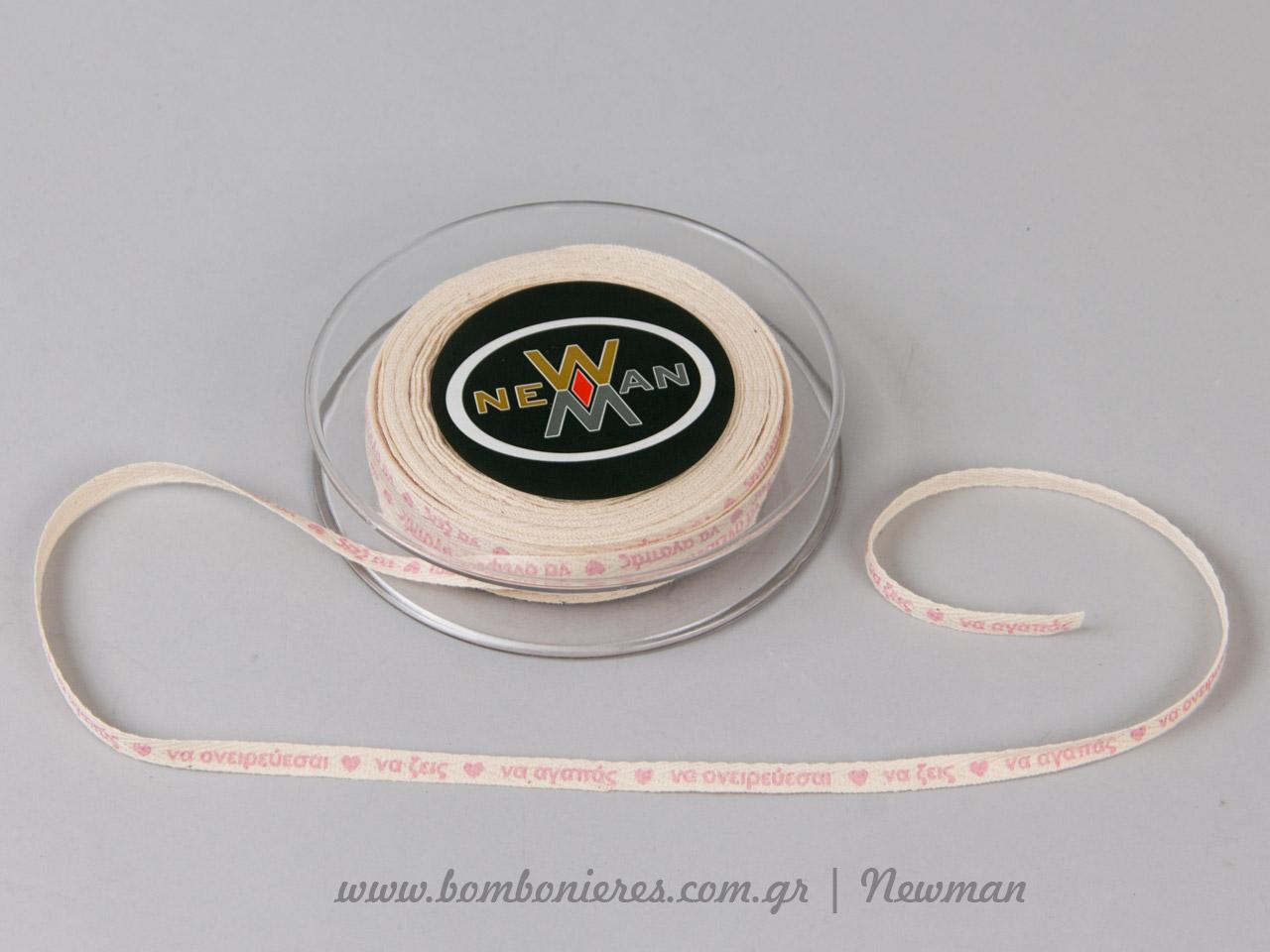 Κορδέλες με ευχές kordeles efxes 092074 ροζ