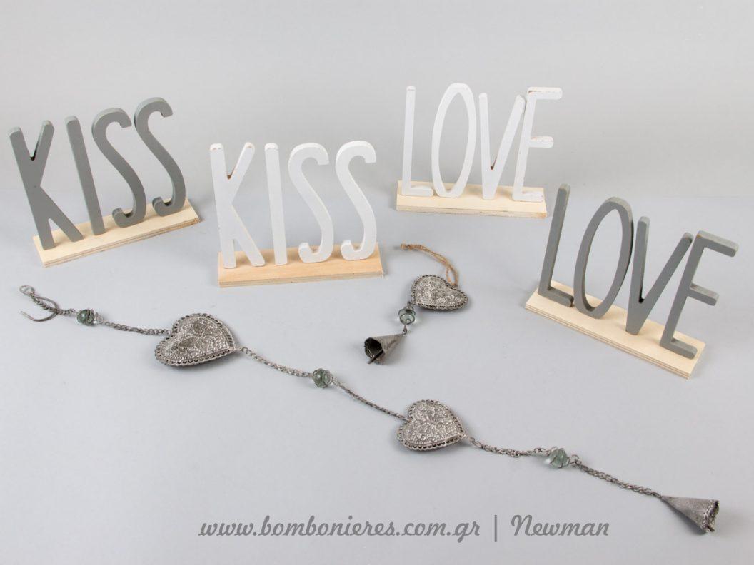 Διακοσμητικά με θέμα την αγάπη love kiss grey decoration