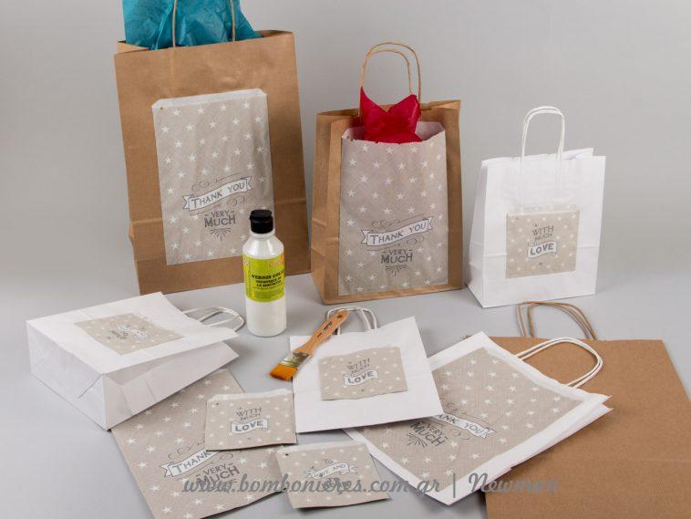 Χάρτινες συσκευασίες με τσάντες και σακούλες paper bags grey quotes DIY