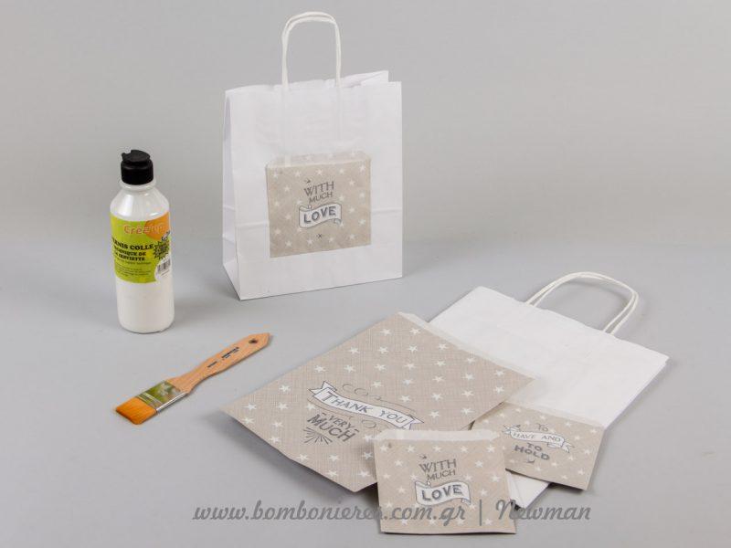 DIY συσκευασίες με χαρτοσακούλες