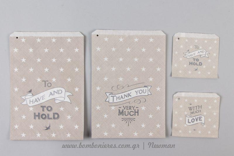 Χάρτινες σακούλες με μηνύματα paper bags grey quotes