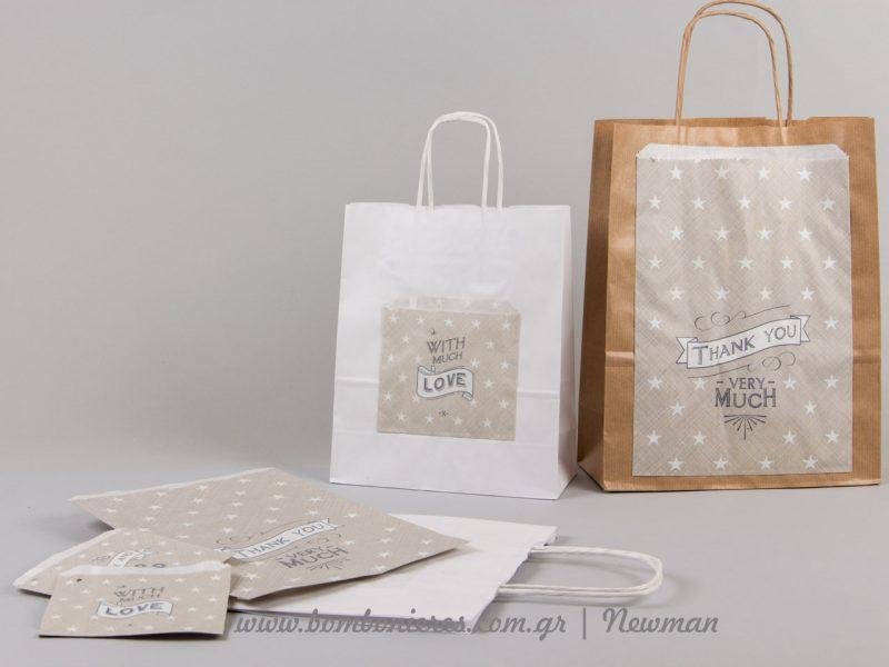 χάρτινα σακουλάκια paper bags