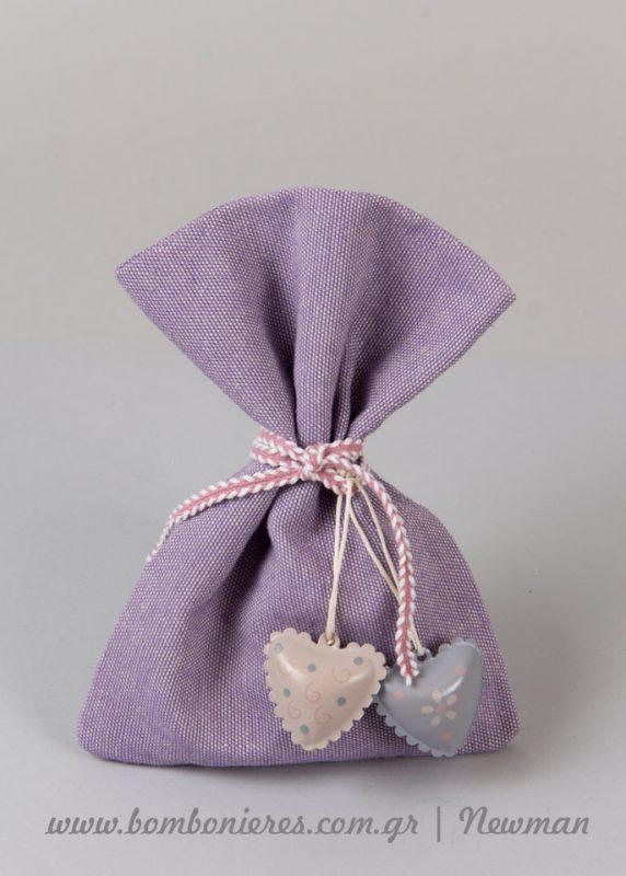 Πουγκί λιλά για γάμο και βάφτιση pougki lino lilac gia mpomponieres
