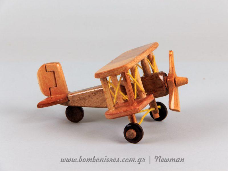 Ξύλινο αεροπλάνο μινιατούρα aeroplano xilino miniatoura
