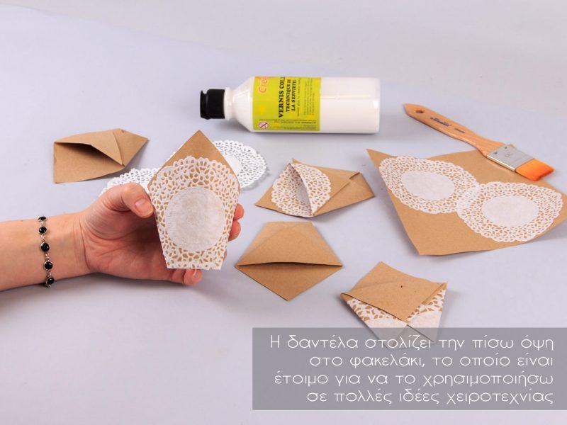 dantela exoterika sto fakelaki origami