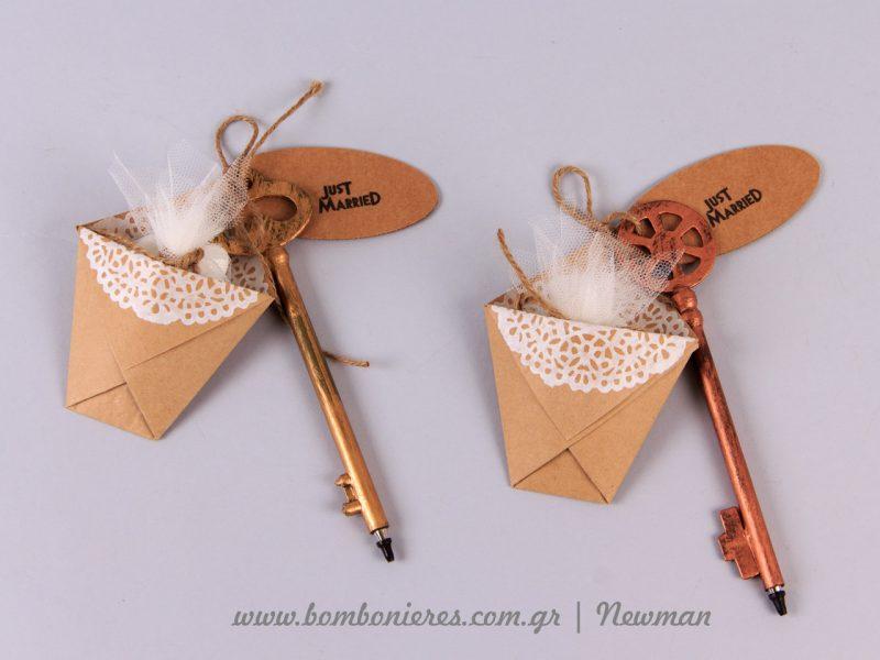DIY μπομπονιέρες με χάρτινα φακελάκια και κλειδιά kleidia kai xartina fakelakia xeiropoiites mpomponieres