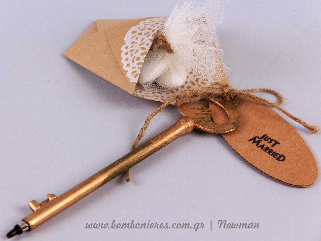 Χειροποίητες μπομπονιέρες με χάρτινα φακελάκια και κλειδιά handmade bomboniere kleidia xartina fakelakia