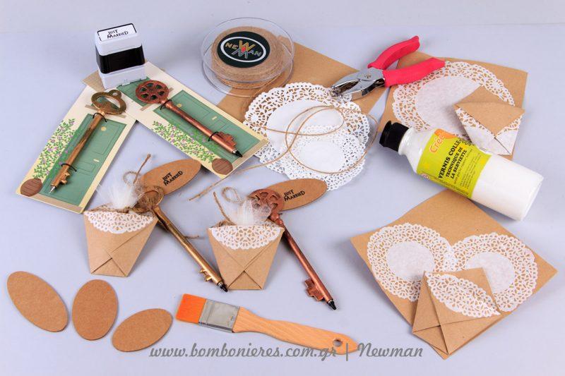 Υλικά και μπομπονιέρες κλειδιά mpomponieres kleidia stilo fakelakia danteles