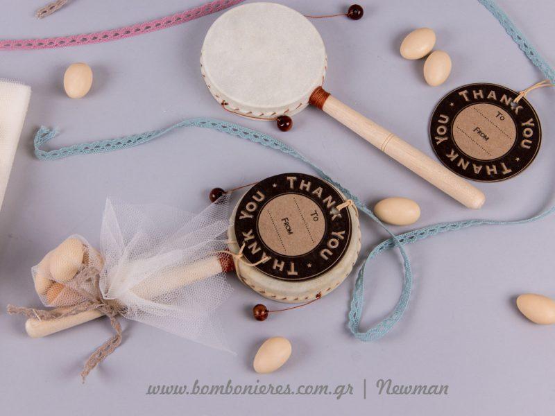 Πρωτότυπες μπομπονιέρες με Τύμπανο με κρεμαστά μπαλάκια rattle drum timpano paixnidi koudounistra